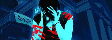 UVA rape